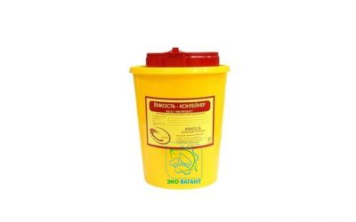 Емкость-контейнер для сбора острого инструментария класса «Б» объем 1,5 л