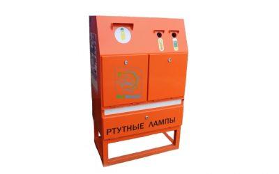 Контейнер ЛБТ 0 для сбора, накопления и хранения компактных ламп, линейных ламп (ЛБ/ЛД 20), батареек, термометров