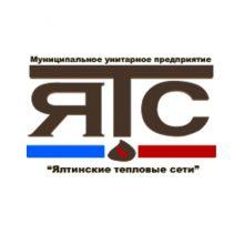 Благодарность «Эко Вагант» за техническое содействие