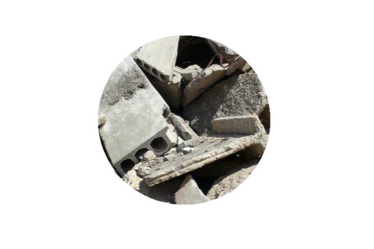 Отходы бетона и железобетона