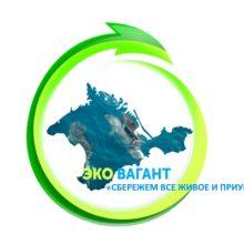 В рамках эко-акции  «Сбережем все живое и приумножим»